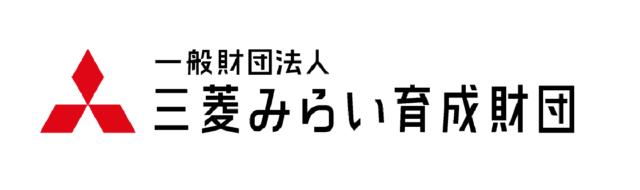 inochi Gakusei Innovators' Programが三菱みらい育成財団に採択されました